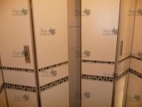 <p> Встроенный шкаф в ванную.</p>
