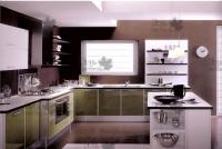 <p> Кухня..</p>